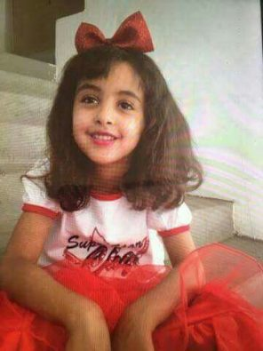 Eight-year-old Nawar Anwar Al-Awlaqi is said to have bled to death over two hours.